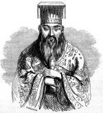 фото Конфуций
