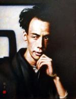 фото Рюноскэ, Акутагава