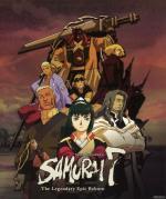 фото 7 самураев (7 samurai)