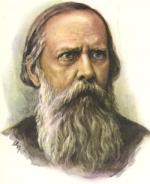 фото Салтыков-Щедрин, Михаил Евграфович