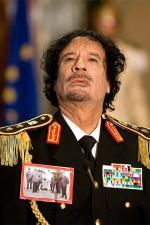 фото аль-Каддафи, Муаммар