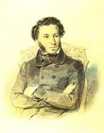 фото Пушкин, Александр Сергеевич